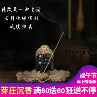 香薰沉香线香帮助睡眠的安神天然香料家用礼盒装供香佛香 天然线香
