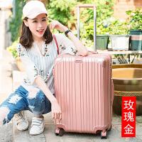 旅行箱万向轮拉杆箱24寸行李箱包20寸22寸男女登机箱韩版皮箱子潮 豪华款玫瑰金 808