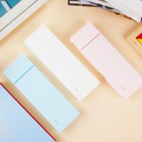 晨光文具 ASB92470 浅夏系列塑料笔盒小学生用铅笔盒彩色文具盒 单个装