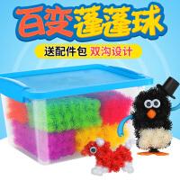 捏捏蓬蓬球玩具积木双钩幼儿diy男女孩黏黏球粘粘球儿童玩具