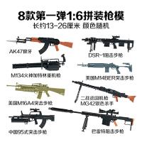 模型和合兴第四弹G36KSK突击步枪4D拼装枪PKP机枪1/6兵人枪模型