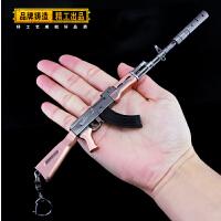 模型钥匙扣绝地 大逃杀吃鸡周边 20厘米AKM突击步玩具枪武器