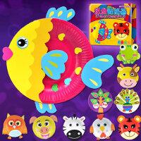 儿童diy手工制作纸盘子画玩具 幼儿园宝宝创意DIY粘贴美术材料包