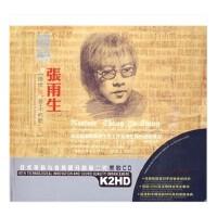原装正版 经典唱片 黑胶 CD 张雨生:还原(2CD)