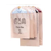 优芬牛津布衣服防尘罩衣物西装防尘罩环保收纳袋衣物防尘袋衣套米色小号47*70cm