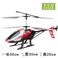 豪华遥控飞机超大遥控直升机户外充电飞机模型礼物
