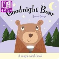 【中商原版】魔法手电筒:晚安熊 Goodnight Bear 游戏纸板书3~6岁