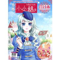小小姐合�本2012年01期上-02期上(�第11卷)