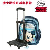 当当自营富乐梦 Disney迪士尼 小学生书包 米奇儿童拉杆包 深蓝 TR-M0453D