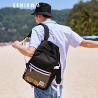 【2.7折价:69.9元,同价双十一,错过等一年】森马双肩包男新款旅游背包休闲旅行包书包女韩版
