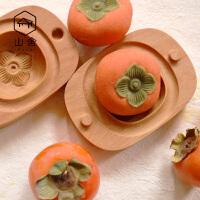 中秋月饼礼盒 原创DIY糕点 木制创意烘焙模具