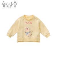 [2件3折价:48.9]戴维贝拉春季新款女童印花T恤宝宝套头上衣DBZ10116