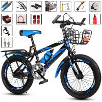20190708061849673儿童自行车20寸6-7-8-9-10-11-12岁童车男孩小学生变速山地单车 其它