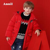 安奈儿童装男童带帽中长款羽绒服冬装新款加厚保暖休闲外套潮
