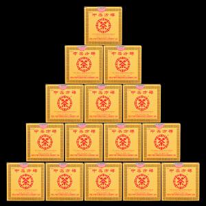 【20片一起拍】2007年中茶牌方砖8321砖茶125克/片