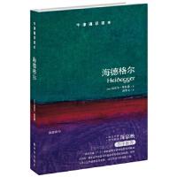 【新书店正版】海德格尔(陈嘉映作序推荐)(英)英伍德 , 刘华文9787544729789译林出版社