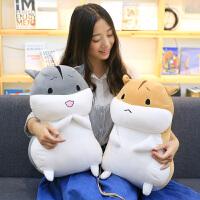 成对装萌仓鼠抱枕公仔布娃娃毛绒玩具女生韩国搞怪可爱玩偶