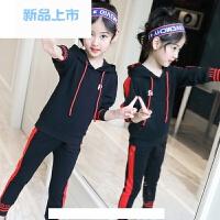 儿童装运动套装2018新款韩版小孩衣服女童洋气春装连帽卫衣两件套