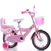 儿童自行车16寸小孩童车12寸2-3-6-8岁女孩男孩宝宝14寸孩子童18寸车