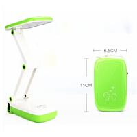 雅格LED折叠小台灯学习充电护眼台灯充电式折叠灯YG-5918