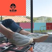 米乐猴 休闲鞋 2017新款夏季板鞋男夏季透气帆布鞋男休闲鞋男鞋