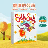 【顺丰包邮】英文原版绘本 Silly Sally 愚蠢的莎莉廖彩杏推荐有声纸板书 3-6岁低幼儿童启蒙英语绘本图画书