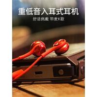 手机耳机入耳式通用女生可爱重低音炮韩国迷你苹果半耳塞