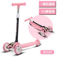 儿童滑板车3轮闪光宝宝滑滑车2-3-6岁小孩单脚踏板车男女孩溜溜车