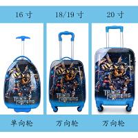 儿童行李箱男女拉杆箱18寸万向轮旅行箱20寸卡通登机箱可爱密码箱 玫红色 金刚2