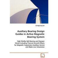 【预订】Auxiliary Bearing Design Guides in Active Magnetic