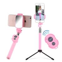通用型自拍杆自拍蓝牙三脚架vivo苹果7华为oppo小米6手机拍照器