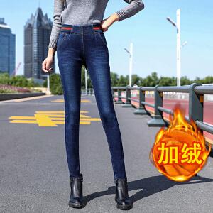 安妮纯韩国秋冬新款牛仔裤女高腰弹力加绒加厚长裤显瘦九分裤小脚铅笔裤