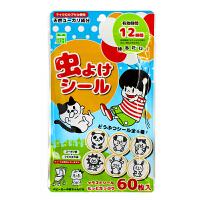 日本良品驱蚊贴婴儿儿童天然卡通宝宝防蚊贴成人户外蚊子贴60枚