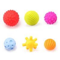 软胶感统按摩球 婴儿玩具手抓球类曼哈顿触觉感知宝宝6-12个月