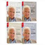 正版现货 沃伦本尼斯4册《ling导者+成为ling导者+经营梦想+七个天才团队的故事》(纪