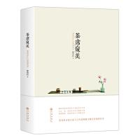 【新书店正版】茶席窥美静清和9787510835636九州出版社