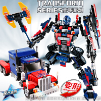 积木男孩子变形机器人金刚拼装儿童擎天柱大黄蜂玩具模型礼物