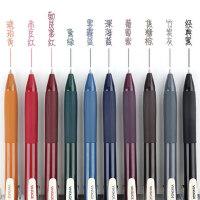 点石文具复古色中性笔套装0.5mm办公学生用彩色创意签字笔速干水笔大容量非全针管碳素考试礼品笔批发DS-099