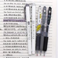 日本进口zebra斑马JJ15彩色中性笔复古按动SARASA学生用限定组合套装星空荧光笔文具水笔0.5官方旗舰店同款笔