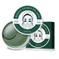 新版贵妇DiaForce眼膜贴去眼袋黑眼圈法令纹贴黄金钻石眼膜60片/盒