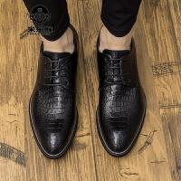 米乐猴 潮牌男士鳄鱼纹男鞋尖头商务正装皮鞋内增高6cm英伦复古个性潮婚鞋男男鞋