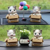个性创意汽车摆件摇头小猫咪可爱车内装饰品摆件车载用品女