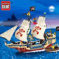 儿童积木玩具拼装海盗船系列模型男孩组装海上霸王号