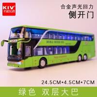 【领券立减】双层公交车巴士玩具车旅游大巴车合金语音回力儿童公共汽车模型