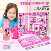迪士尼儿童小学生文具用品学习礼盒套装画笔画画女童礼物女孩幼儿