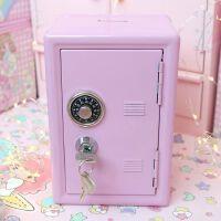 ins少女心保险柜箱粉色装饰储蓄物箱 存钱罐金属铁迷你宿舍收纳柜
