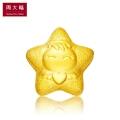 周大福 珠宝福星宝宝星形转运珠黄金吊坠定价R16605-R16611【多款可选】>>定价