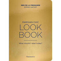 Parisian Chic Look Book巴黎时尚看书:今天应该穿什么?时尚穿搭