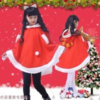 冬季圣诞节儿童服装麋鹿披风斗篷女童小鹿角披肩角色扮演宝宝圣诞服秋冬新款 红色