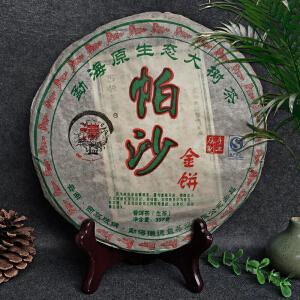 【7片】2010年云南勐海原生态大树茶(帕沙金饼)臻品普洱生茶 357g/片